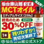 mctオイル 画像