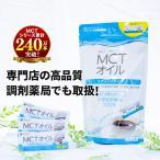 勝山ネクステージ MCTオイル スティックタイプ(5g×30袋) | 糖質制限 ダイエット 無味無臭 公式 ケトン体 ロカボ