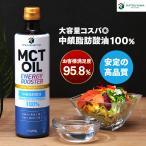 【タイムセール】勝山ネクステージ MCT-OIL SPORTS 450g   MCTオイル スポーツ 糖質制限 ダイエット 無味無臭 公式 ケトン体 ロカボ