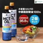 【タイムセール】勝山ネクステージ MCT-OIL SPORTS 450g 2本セット   MCTオイル スポーツ 糖質制限 ダイエット 無味無臭 公式 ケトン体 ロカボ