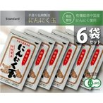 有機栽培中国産にんにく使用 にんにく玉(にんにく卵黄)60粒入 6袋セット 燦樹