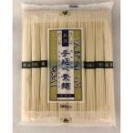 島原 手延べ素麺 500g(50g×10束)×6袋 無漂白 そうめん 九州 長崎