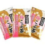 3袋セット 前島食品 梅こぶ茶 300g 大容量 北海道道内産真昆布の粉末使用 ゆうパケットで発送
