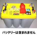 OPTIMA(オプティマ)バッテリー・小ポールのRとLを転換キット