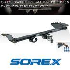 SOREX(ソレックス) NEWヒッチメンバー・ハリアー60系 モデリスタver.2