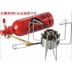 【国内正規品】MSR ドラゴンフライ DragonFly liquid-fuel camp stoveストーブ  ガソリン式 アウトドア 登山 キャンプ  調理器具