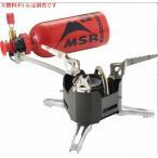 【国内正規品】MSR XGK EX ストーブ  ガソリン式 アウトドア 登山 キャンプ  調理器具