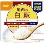 国産のうるち米だけを使用した白飯です
