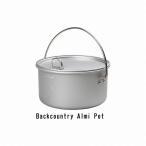 エバニュー ECA135/Backcountry Almi Pot【日本製】※ご注文確認後、翌営業日までに発送予定