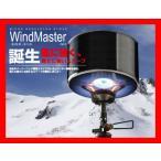 SOTO  SOD-310/マイクロレギュレーターストーブ ウインドマスター