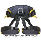 SINGING ROCK/シンギングロック ハーネス SIT WORKER(シットワーカー)3D(送料無料)
