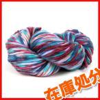 編み物 シュゲール モア・ニッティング トイウール|期間限定SALE|