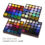 ショッピング毛糸 編み物 リッチモア パーセントMINI 100色セット