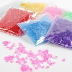 ハーバリウム用パーツ カラー ガラスサンド 約20g | ハーバリウム ガラスサンド 20g ガラスのかけら ガラスビーズ 砂 パーツ 材料 素材 封入 さざれ