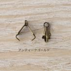Aカン カン付 約8mm アンティークゴールド10個入 | 日本製 アクセサリー 金具 ペンダントトップ チャーム トップホール