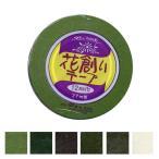 花創りテープ 12mm巾×27m巻  伸縮性と粘着力があるフラワーアレンジメント用テープです。ワイヤ...