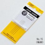ビーズ 糸・コード ビーズステッチ&クロッシェ糸 JOHN JAMES ビーズ針 極細 PN-5|期間限定SALE|