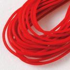 ビーズ 糸・コード ワックスコード ファイン スレッド レッド 4