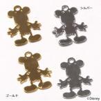 ビーズ ディズニーモチーフ メタルパーツ ミッキー全身B 2ヶ ゴールド・シルバー|ビーズ|メタルパーツ|ディズニーモチーフ|ミッキー|
