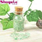 天然石 ビーズ 瓶入りタンブルチップス フローライト|蛍石|飾り|藤久|トーカイ|通販|