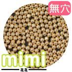 ビーズ グラスビーズ 無穴ビーズ mimi 特小 PF557 薄金|ビーズ|グラスビーズ|無穴|mimi|特小