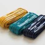 ハワイアンコード 5mm 30m入 エナメルカラー2|ビーズ コード 編む 結ぶ アクセサリー バッグ 手作り テープバッグ ハワイアンネット ネット 光沢テープ
