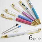 Yahoo!手芸材料の通販シュゲールYahoo!店ハーバリウムボールペン 本体 6色(交換芯2本付) | 中身セットと組合せてオリジナルのハーバリウムペン | プレミアム会員セール |
