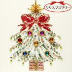ビーズ キット インテリア 壁にかけるもの ビーズデコール クリスマスツリー