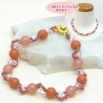 ビーズ キット ブレスレット・ブローチ Takumi LHビーズ ぜったい編めるブレスレット ピンク