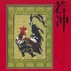 ショッピングビーズ ビーズ ビーズステッチキット 若冲 軍鶏図飾り PB-63|干支|壁かけ|お正月|トーカイ|通販|