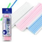 生地 ソーイング副資材・用品 ゴム・コード Cotton Memory 極上カラーマスクゴム 約5mm巾 3m