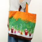 手芸材料の通販シュゲールYahoo!店で買える「【生地と同時購入で1円】参考寸法図 バッグ 柄見せシンプルトートバッグ」の画像です。価格は1円になります。