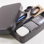 生地 ソーイング道具 トレミーソーイングセット うす型タイプ ブラック|男子|家庭科|手芸|通販|期間限定SALE|