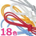 生地 コード・ひも Cotton Memory 飾り紐 1mm 5m 単色|アクセサリー|和風|洋風|コットンメモリー|藤久|トーカイ|通販|★期間限定SALE★