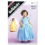 生地副資材 型紙 シンプリシティパターン プリンセスドレス 748|サマードレス|夏服|簡単|手芸|手作り|ハンドメイド|