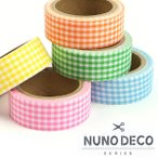 KAWAGUCHI|ヌノデコ|テープ|名前|なまえ|デコ|布|