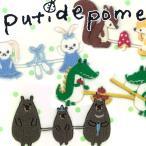 ショッピングワッペン 生地 ワッペン プティデポーム 連続ワッペン PTM|動物|クマ|ウサギ|リス|ワニ|入園|入学|目印|アイロン|