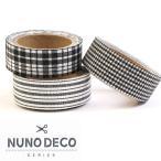 ヌノデコテープ ハンサムなチェック 15-231