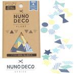 生地 ソーイング副資材・用品 NUNO DECO FLAKE 15 ハンサム 布デコテープ 布デコシート名前 なまえ 布デコ 