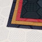 刺し子調 六角 モーリー 50cm (カットクロス) | 50cmのカットクロス 綿100% 生地 布 布地 コットン ハンドメイド 雑貨 小物 手作り 和風 和調 和柄 伝統柄