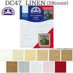 刺繍 刺しゅう布 DMC LINEN DC47 28カウント 35×45cm
