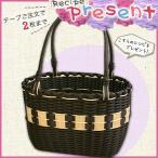 手芸材料の通販シュゲールYahoo!店で買える「クラフト エコクラフト レシピ プレゼント ブロック模様のバスケット」の画像です。価格は1円になります。