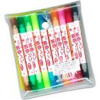 クラフト スタンプ・ペイント ペインティング用具 布用染色ペン ツイン 10色セット