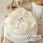 クラフト ソーイング・布手芸 ウェディングキット Juno ジュノー レースのお花のピロー