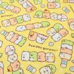 生地 綿布 すみっコぐらし オックス G3437-1|サンエックス|キャラクター|すみっこ|入園|入学|布|女の子|