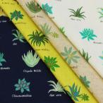 生地 綿麻混生地 LE DEPART 植物 綿麻キャンバス 148-1834D|ボタニカル|多肉植物|バッグ|鞄|雑貨|