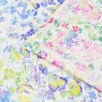 みすゞうた 夕顔 シーチング (1m単位)|切売り 生地 布 布地 服地 綿 コットン 綿ローン 薄手 水彩 花柄 金子みすゞ 春夏画像