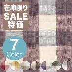 Yahoo!手芸材料の通販シュゲールYahoo!店生地 在庫限り!お買い得品 チェック 先染めスペックワッシャー GTS-101|ワンピース|スカート|バッグ|特価|