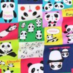 生地 綿布 fun feeling パンダ CB SK-2600-4A|巾着|カラフル|かわいい|可愛い|入園|入学|幼稚園|保育園|シュゲール