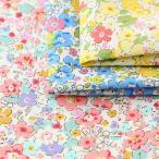 コットンこばやし 野の花畑 ブロード KTS6365 1m単位の切売り 生地 布 布地 服地 綿 綿100 コットン 薄手 花柄